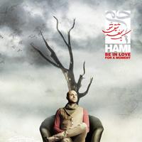 Hami - 'Ba Man Harf Bezan'