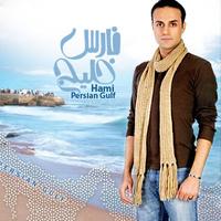 Hami - 'Persian Gulf'
