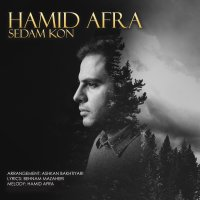 Hamid Afra - 'Sedam Kon'