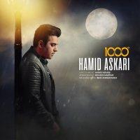 Hamid Askari - '1000 Daraje'