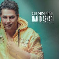 Hamid Askari - 'Cheshm Siyah'