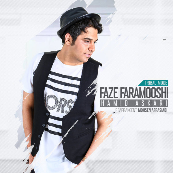 Hamid Askari - 'Faze Faramooshi (Tribal Mix)'