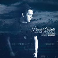 Hamid Askari - 'Faze Faramooshi'