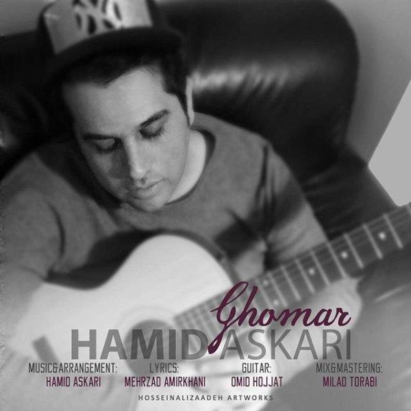 Hamid Askari - 'Ghomar'