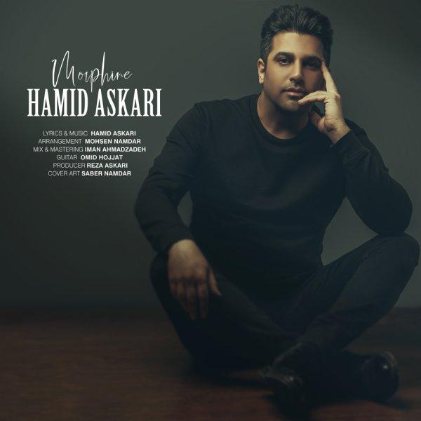 Hamid Askari - Morphine