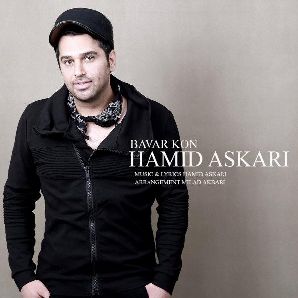 Hamid Askari - 'Bavar Kon'