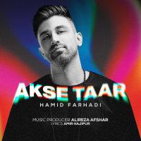 Hamid Farhadi - 'Akse Taar'