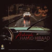 Hamid Hiraad - 'Ashegh'