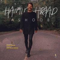 Hamid Hiraad - 'Ashoob'