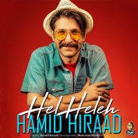 Hamid Hiraad - 'Hel Heleh'