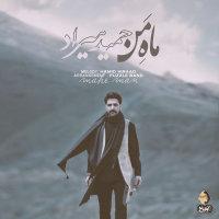 Hamid Hiraad - 'Mahe Man'