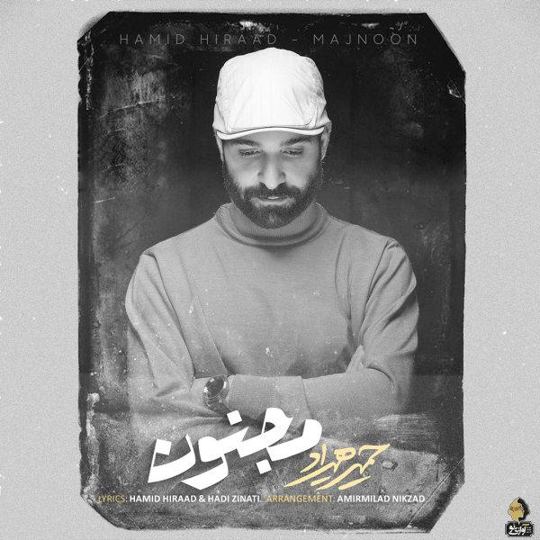 Hamid Hiraad - 'Majnoon'