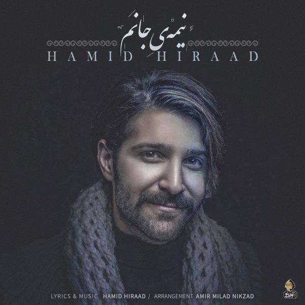 Hamid Hiraad - 'Nimeye Janam'