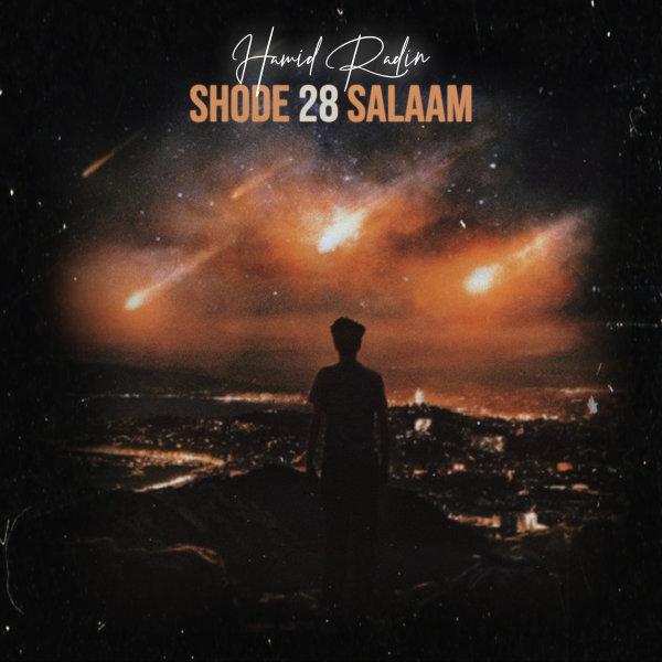 Hamid Radin - 'Shode 28 Salaam'