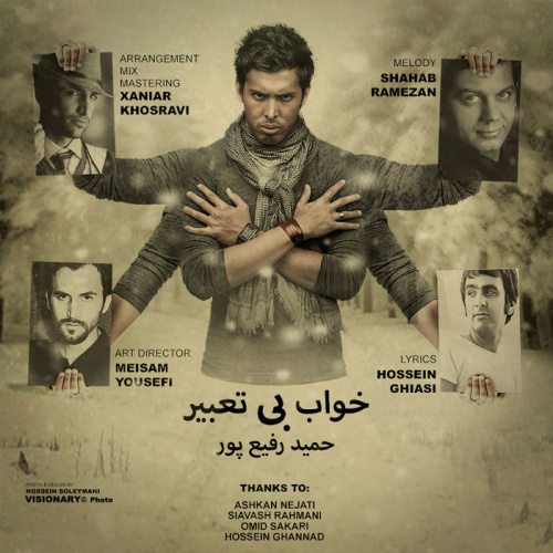Hamid Rafiepoor - 'Khaabe Bi Tabir'