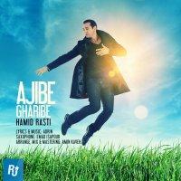 Hamid Rasti - 'Ajibe Gharibe'