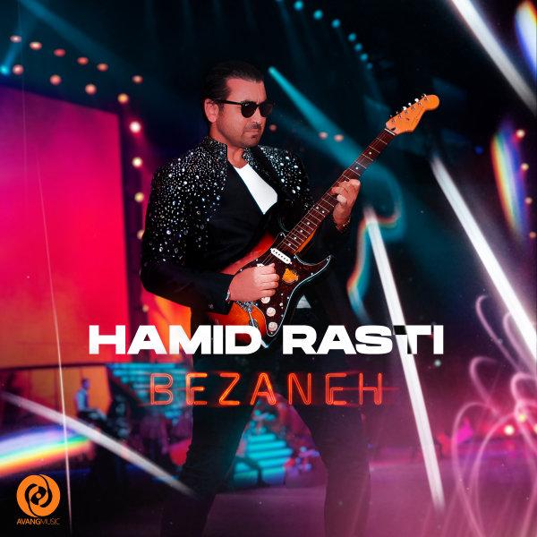 Hamid Rasti - 'Bezaneh'