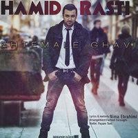 Hamid Rasti - 'Ehtemale Ghavi'