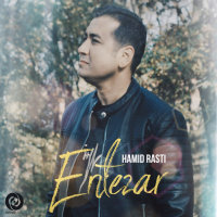 Hamid Rasti - 'Entezar'