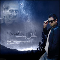 Hamid Rasti - 'Ghorbat'