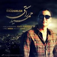 Hamid Rasti - 'Khoshhalam'
