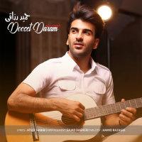 Hamid Razaghi - 'Dooset Daram'
