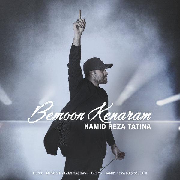 Hamid Tatina - Bemoon Kenaram