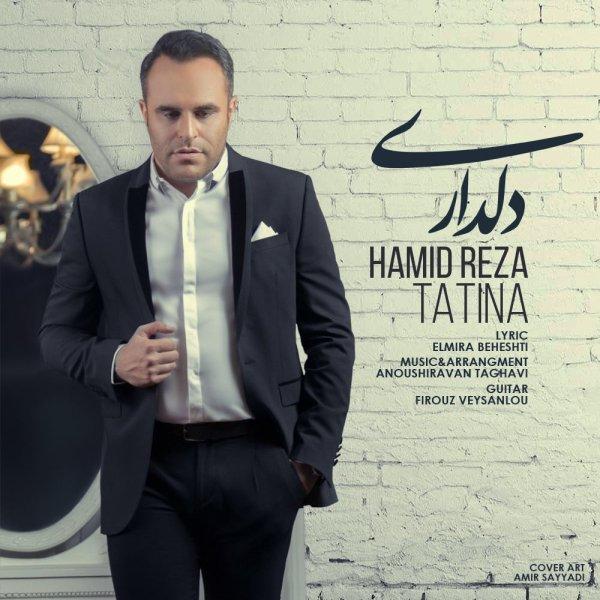 Hamid Tatina - 'Deldari'