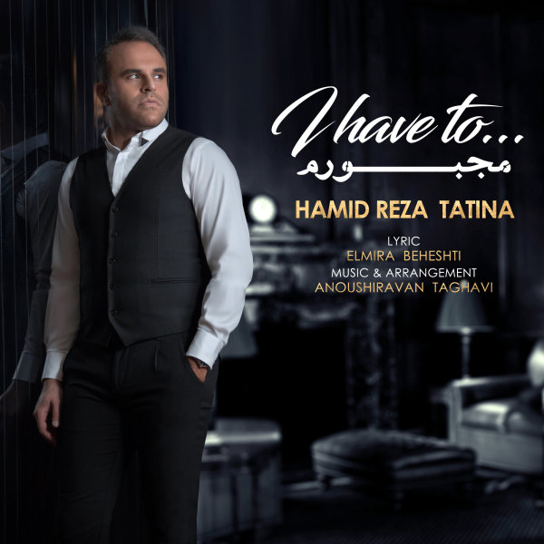 Hamid Tatina - Majbooram