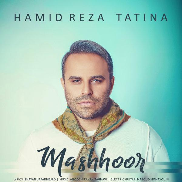 Hamid Tatina - Mashhoor