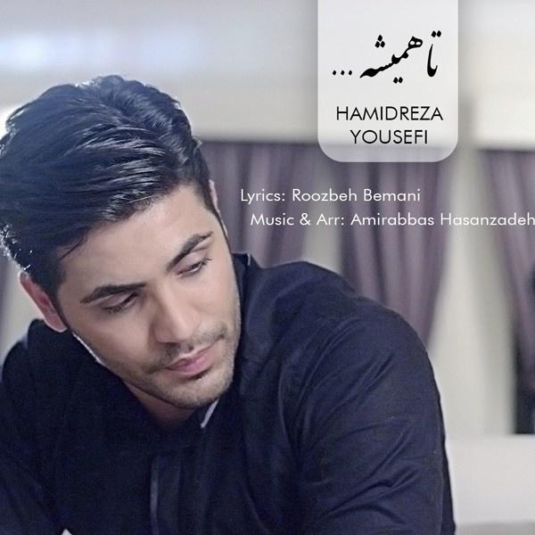Hamidreza Yousefi - 'Ta Hamishe'