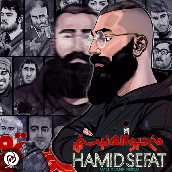 Hamid Sefat - 'Man Divane Nistam'