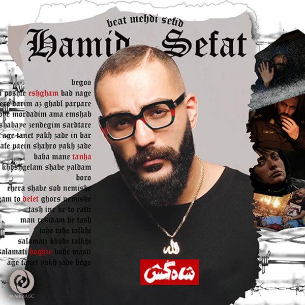 Hamid Sefat - 'Shah Kosh'