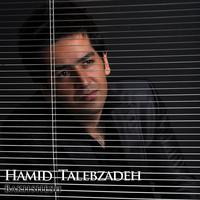 Hamid Talebzadeh - 'Bakhshesh'