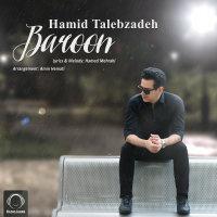 Hamid Talebzadeh - 'Baroon'
