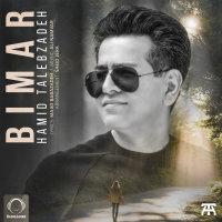 Hamid Talebzadeh - 'Bimar'