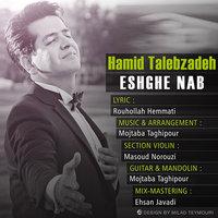 Hamid Talebzadeh - 'Eshghe Nab'