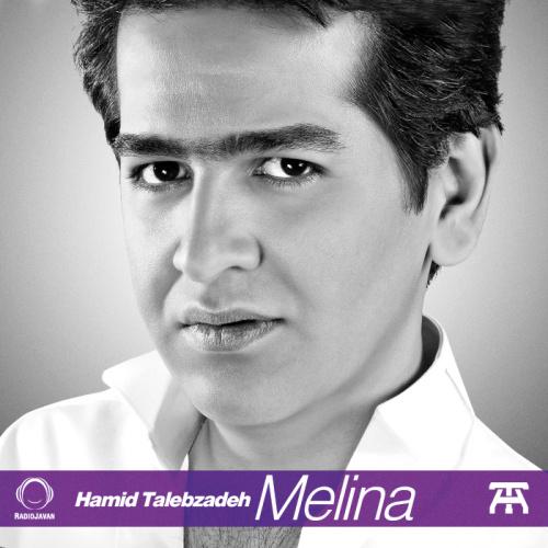 Hamid Talebzadeh - 'Melina'