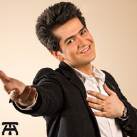 Hamid Talebzadeh - 'Norooz Gift'