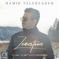 Hamid Talebzadeh - 'Zemestoon'