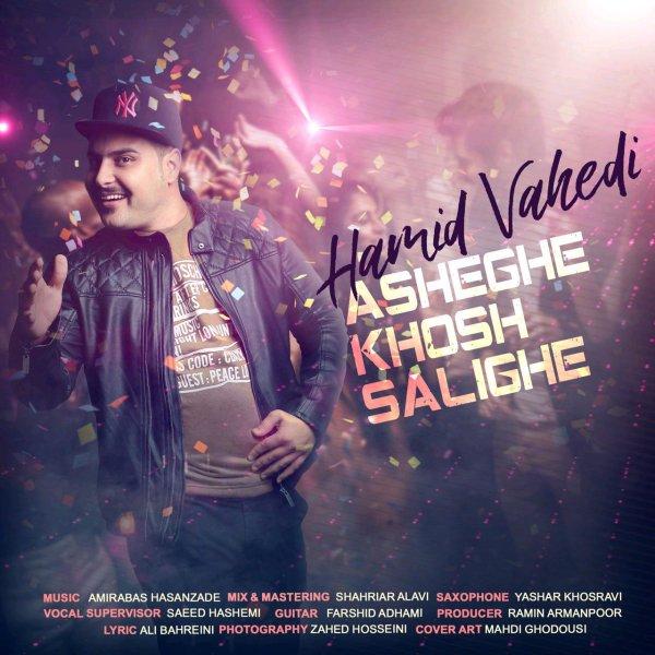 Hamid Vahedi - 'Ashegh Khosh Salighe'