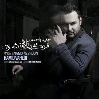 Hamid Vahedi - 'Marge Bi Namo Neshoon'