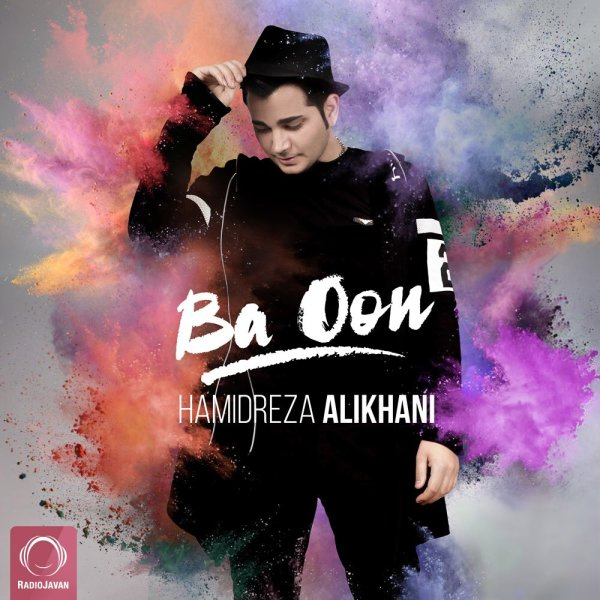 Hamidreza Alikhani - 'Ba Oon'