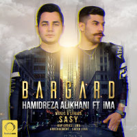 Hamidreza Alikhani - 'Bargard (Ft Ima)'