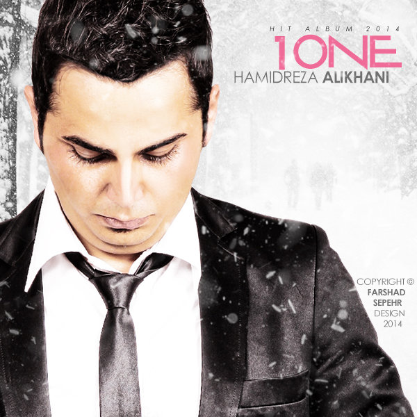Hamidreza Alikhani - 'Mano To'