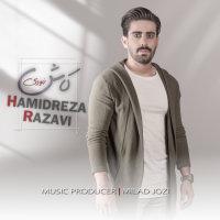 Hamidreza Razavi - 'Kash Naboodi'