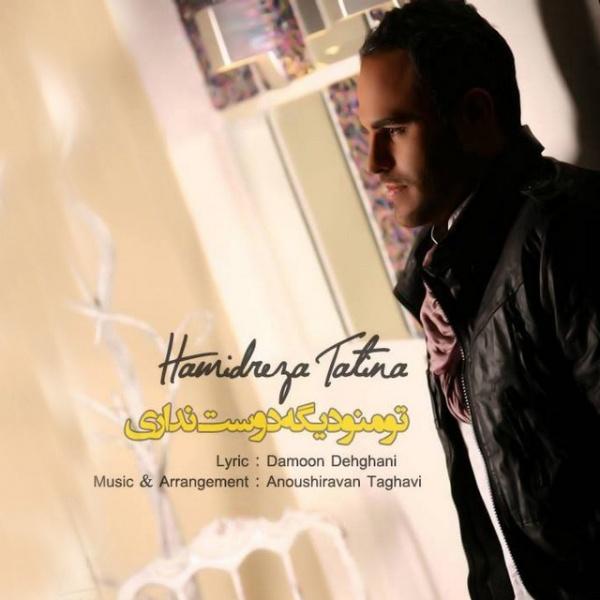 Hamid Tatina - 'To Mano Dige Doost Nadari'