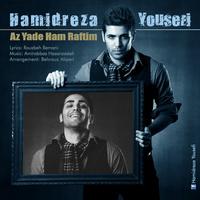 Hamidreza Yousefi - 'Az Yade Ham Raftim'