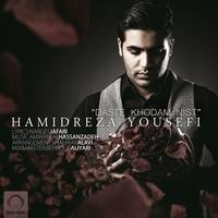 Hamidreza Yousefi - 'Daste Khodam Nist'