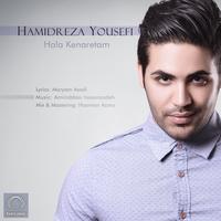 Hamidreza Yousefi - 'Hala Kenaretam'